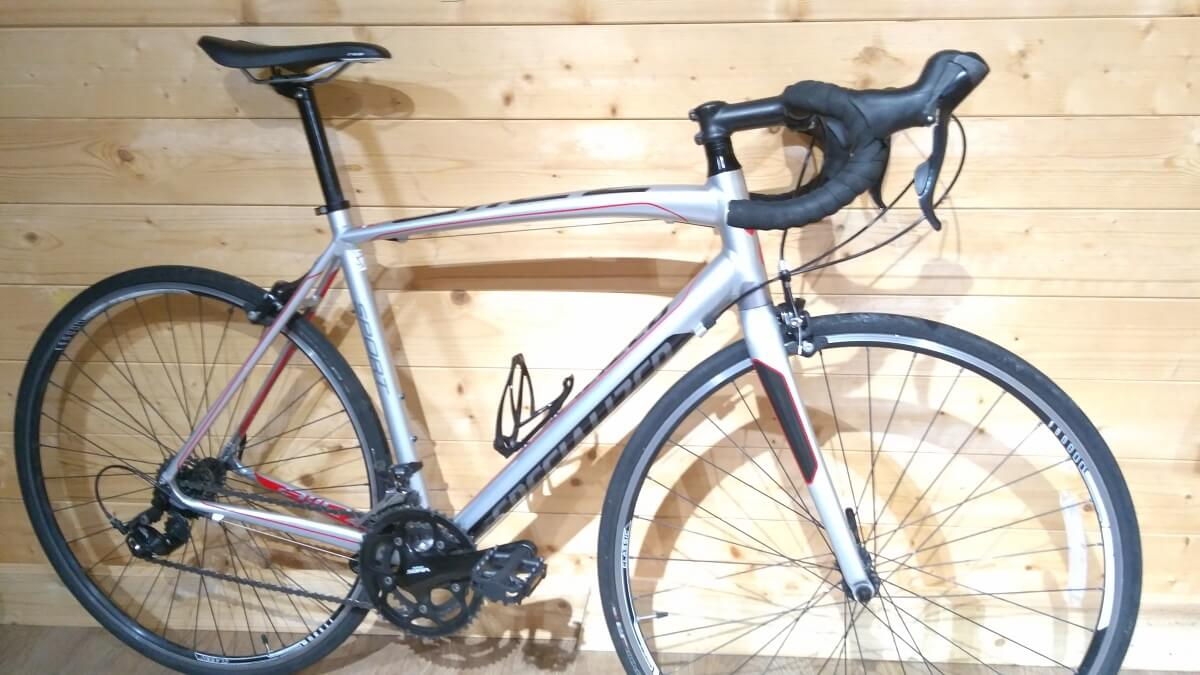 Carrera Crossfire 2 Hybrid Bike - NOW SOLD - Bike Repairs Direct